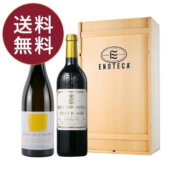 【送料・木箱込み・説明付き】フランス産紅白ワインギフトセット(ボルドー&ブルゴーニュ) BA7-1 ワイン プレゼント