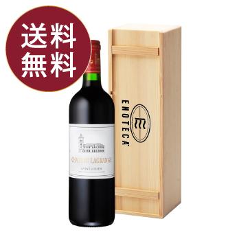 【送料・木箱込み・説明付き】フランス産ボルドー赤ワインギフトセット LG6-1 赤ワイン プレゼント