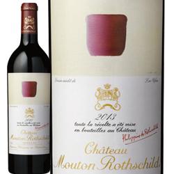 ワイン 赤ワイン 2013年 シャトー・ムートン・ロスチャイルド フランス ボルドー ポイヤック 750m