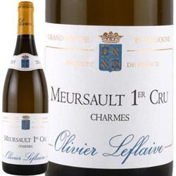 ワイン 白ワイン 2013年ムルソー プルミエ・クリュ・シャルム / オリヴィエ・ルフレーヴ フランス ブルゴーニュ ムルソー / 750ml