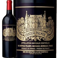 ワイン 赤ワイン 2006年 シャトー・パルメ フランス ボルドー マルゴー 750ml