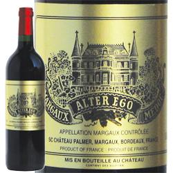 ワイン 赤ワイン 2013年 アルテ・レゴ・ド・パルメ フランス ボルドー マルゴー 750ml