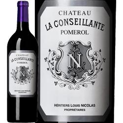 ワイン 赤ワイン 1996年 シャトー・ラ・コンセイヤント フランス ボルドー ポムロル 750ml
