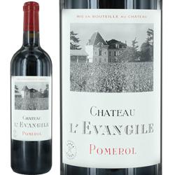 ワイン 赤ワイン 2011年 シャトー・レヴァンジル フランス ボルドー ポムロル 750ml