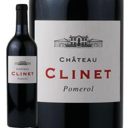 ワイン 赤ワイン 2013年 シャトー・クリネ フランス ボルドー ポムロル 750ml