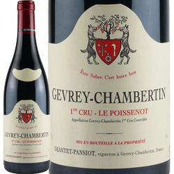 ワイン 赤ワイン 2016年 ジュヴレ・シャンベルタン プルミエ・クリュ ル・ポワスノ / ジャンテ・パンショ フランス ブルゴーニュ ジュヴレ・シャンベルタン 750ml