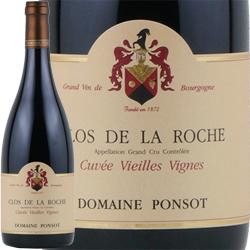 ワイン 赤ワイン 2014年 クロ・ド・ラ・ロッシュ グラン・クリュ キュヴェ・ヴィエイユ・ヴィーニュ / ポンソ フランス ブルゴーニュ モレ・サン・ドニ 750ml