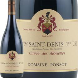 ワイン 赤ワイン 2014年 モレ・サン・ドニ プルミエ・クリュ キュヴェ・デ・ザルーエット / ポンソ フランス ブルゴーニュ モレ・サン・ドニ 750ml