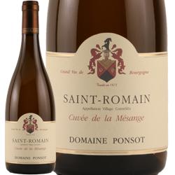 ワイン 白ワイン 2014年 サン・ロマン・ブラン キュヴェ・ド・ラ・メサンジェ / ポンソ フランス ブルゴーニュ サン・ロマン 750ml
