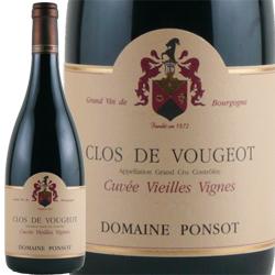 ワイン 赤ワイン 2011年 クロ・ド・ヴージョ ヴィエイユ・ヴィーニュ グラン・クリュ / ポンソ フランス ブルゴーニュ ヴージョ 750ml
