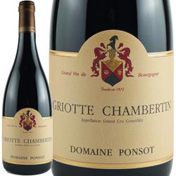 ワイン 赤ワイン 2012年 グリオット・シャンベルタン グラン・クリュ / ポンソ フランス ブルゴーニュ ジュヴレ・シャンベルタン 750ml