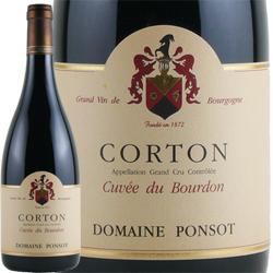 ワイン 赤ワイン 2013年 コルトン グラン・クリュ キュヴェ・デュ・ブルドン / ポンソ フランス ブルゴーニュ アロース・コルトン 750ml