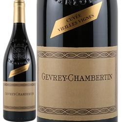 ワイン 赤ワイン 2015年 ジュヴレ・シャンベルタン ヴィエイユ・ヴィーニュ / シャルロパン フランス ブルゴーニュ ジュヴレ・シャンベルタン 750ml