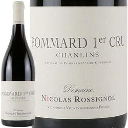 ワイン 赤ワイン 2015年 ポマール プルミエ・クリュ シャンラン / ニコラ・ロシニョール フランス ブルゴーニュ ポマール 750ml