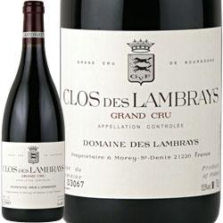 ワイン 赤ワイン 2016年 クロ・デ・ランブレイ グラン・クリュ / ドメーヌ・デ・ランブレイ フランス ブルゴーニュ モレ・サン・ドニ 750ml