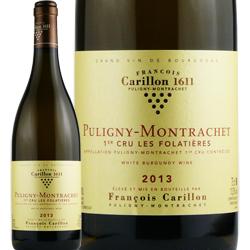 ワイン 白ワイン 2013年 ピュリニー・モンラッシェ プルミエ・クリュ レ・フォラティエール / フランソワ・カリヨン フランス ブルゴーニュ ピュリニー・モンラッシェ 750ml