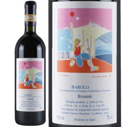 ワイン 赤ワイン 2013年 バローロ ブルナーテ  イタリア ピエモンテ 750ml