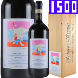 ワイン 赤ワイン 2014年 バローロ サルマッサ [マグナムボトル] [木箱付]  イタリア ピエモンテ 1500ml