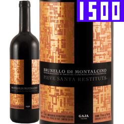 ワイン 赤ワイン 2011年 ブルネッロ・ディ・モンタルチーノ[木箱入り] [マグナムボトル] / ピエヴェ・サンタ・レスティトゥータ(ガヤ) イタリア トスカーナ モンタルチーノ 1500ml