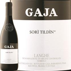 ワイン 赤ワイン 2013年 ソリ・ティルディン / ガヤ イタリア ピエモンテ 750ml