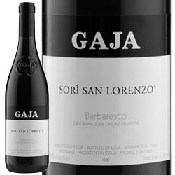 ワイン 赤ワイン 2015年 ソリ・サン・ロレンツォ / ガヤ イタリア ピエモンテ 750ml