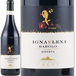 ワイン 赤ワイン 2011年 バローロ・ヴィーニャ・エレナ・リゼルヴァ / エルヴィオ・コーニョ イタリア ピエモンテ 750ml