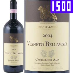 ワイン 赤ワイン 2004年 キャンティ・クラシコ・ヴィニェート・ベラヴィスタ [マグナムボトル] / カステッロ・ディ・アマ イタリア トスカーナ キャンティ 1500ml