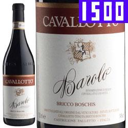 ワイン 赤ワイン 2013年 バローロ ブリッコ・ボスキス [マグナムボトル] / カヴァロット イタリア ピエモンテ 1500ml