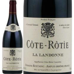 ワイン 赤ワイン 2012年 コート・ロティ ラ・ランドンヌ / ルネ・ロスタン フランス ローヌ 750ml