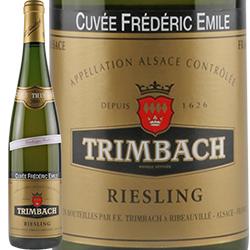 ワイン 白ワイン 2000年 リースリング・キュヴェ・フレデリック・エミール・ヴァンダンジュ・タルディヴ / トリンバック フランス アルザス 750ml