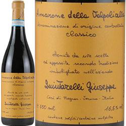 ワイン 赤ワイン 2009年 アマロ-ネ・デッラ・ヴァルポリチェッラ・クラシコ  イタリア ヴェネト 750ml