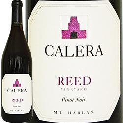 ワイン 赤ワイン 2015年 ピノ・ノワール リード / カレラ アメリカ カリフォルニア 750ml