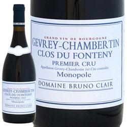 ワイン 赤ワイン 2012年 ジュヴレ・シャンベルタン プルミエ・クリュ クロ・デュ・フォントニ / ブリュノ・クレール フランス ブルゴーニュ ジュヴレ・シャンベルタン 750ml