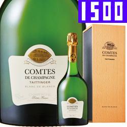 ワイン スパークリングワイン 泡 シャンパン 2006年 テタンジェ・コント・ド・シャンパーニュ ブラン・ド・ブラン [マグナムボトル] [ボックス付] / テタンジェ フランス シャンパーニュ 1500ml