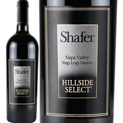 ワイン 赤ワイン 2013年 カベルネ・ソーヴィニヨン・ヒルサイド・セレクト / シェーファー アメリカ カリフォルニア ナパ スタッグス・リープ 750ml