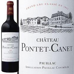 ワイン 赤ワイン 2017年 シャトー・ポンテ・カネ / シャトー・ポンテ・カネ フランス ボルドー ポイヤック 750ml