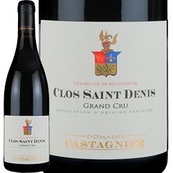 ワイン 赤ワイン 2017年 クロ・サン・ドニ グラン・クリュ フランス ブルゴーニュ モレ・サン・ドニ 750ml