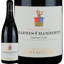 ワイン 赤ワイン 2017年 シャルム・シャンベルタン グラン・クリュ フランス ブルゴーニュ ジュヴレ・シャンベルタン 750ml