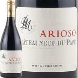 ワイン 赤ワイン 2016年 シャトーヌフ・デュ・パプ アリオソ / ロテム&ムニール・サウマ フランス ローヌ 南ローヌ 750ml