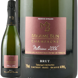 ワイン スパークリングワイン 泡 シャンパン 1998年 マキシム・ブラン ブリュット・ ミレジム / マキシム・ブラン フランス シャンパーニュ 750ml