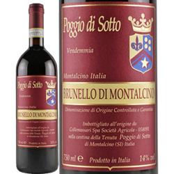 ワイン 赤ワイン 2013年 ブルネッロ・ディ・モンタルチーノ / ポッジョ・ディ・ソット イタリア トスカーナ モンタルチーノ 750ml