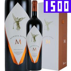 ワイン 赤ワイン 2013年 モンテス アルファ エム [マグナムボトル] [ボックス付] / モンテス S.A. チリ コルチャグア・ヴァレー 1500ml