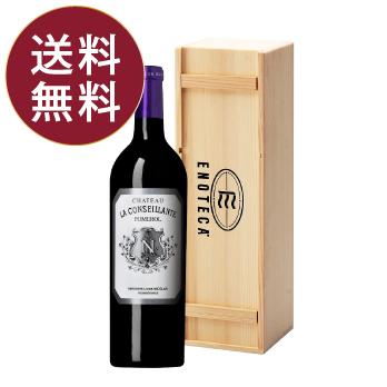 ワイン ギフト フランス産ボルドー赤ワインギフトセット LC6-1【送料・木箱込み・説明付き】プレゼント 赤ワイン