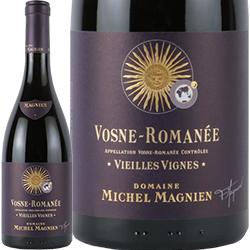 ワイン 赤ワイン 2017年 ヴォーヌ・ロマネ ヴィエイユ・ヴィーニュ / ミシェル・マニャン フランス ブルゴーニュ ヴォーヌ・ロマネ 750ml