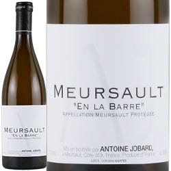 ワイン 白ワイン 2015年 ムルソー・アン・ラ・バール / アントワーヌ・ジョバール フランス ブルゴーニュ ムルソー 750ml