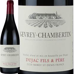 ワイン 赤ワイン 2017年 ジュヴレ・シャンベルタン / ドメーヌ・デュジャック フランス ブルゴーニュ ジュヴレ・シャンベルタン 750ml