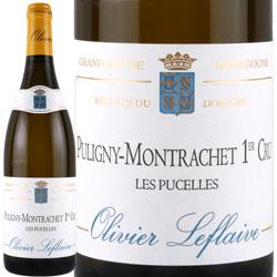ワイン 白ワイン 2018年 ピュリニー 卸売り モンラッシェ プルミエ 海外輸入 クリュ レ 750ml オリヴィエ フランス ルフレーヴ ブルゴーニュ ピュセル ドメーヌ