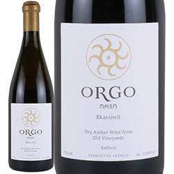 ワイン発祥の地ジョージアの伝統的製法で造られる フィネスを備えたリッチな味わい ワイン 送料込 オレンジワイン 新着セール 2017年 750ml ジョージア グルジア オルゴ ルカツィテリ