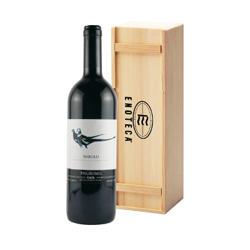 【送料・木箱込み・説明付き】イタリア産 赤ワイン 10,000円 ギフト DB6-1 750ml