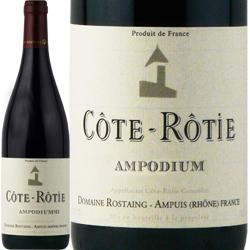 ワイン 赤ワイン 2012年 コート・ロティ・アンポジウム / ルネ・ロスタン フランス ローヌ / 750ml /赤